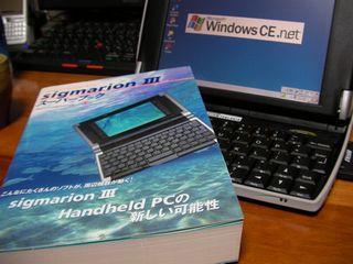Sig3superbook