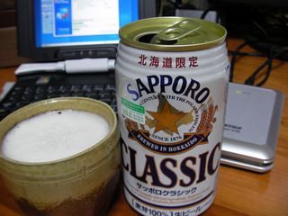 Sapporocalssic