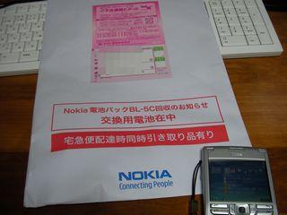Nokiabattery