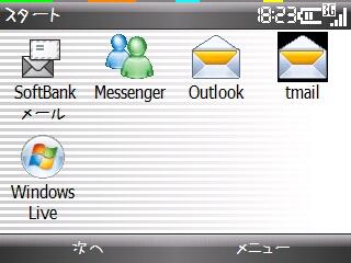 X02htoutlookmaillink