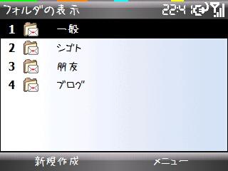X02htsbmail