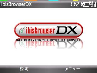 Ibisbrowser