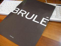 Brulecatalog