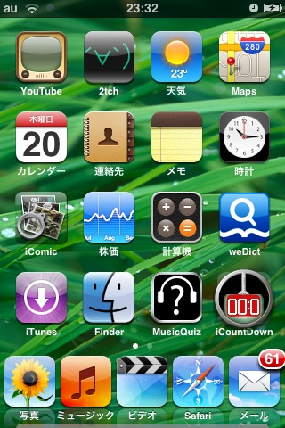 Ipodtouchtop1