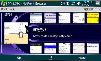 Netfrontbookmark