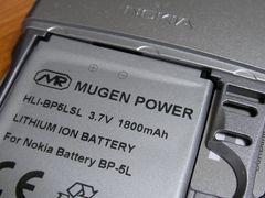 E61mugenpower
