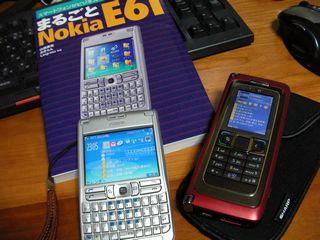 Nokiae61book