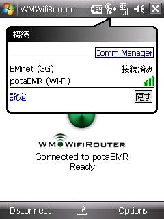 S11htwmwifirouter