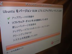 Ubuntuvup804