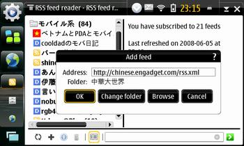 Rssfeedreader