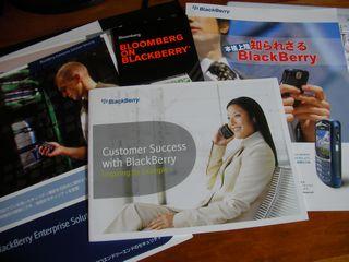 Blackberrybooklet