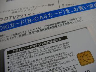 Bcascard