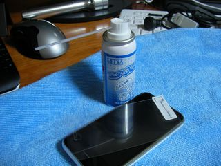 Iphone3geasyprotector