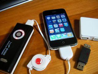 Iphonemobilebattery
