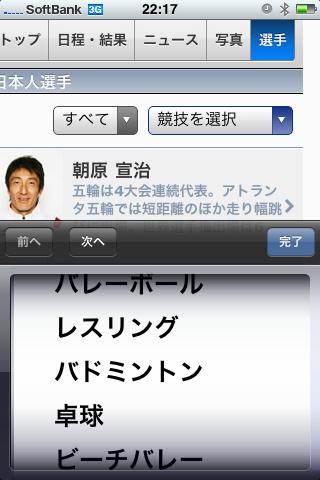 Iphonebeijingsite6