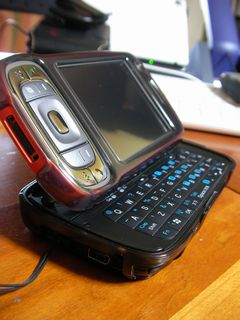 S11htclearcase2
