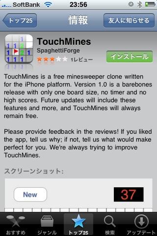 Iphonemines
