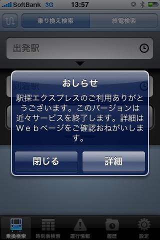 Iphoneekitan