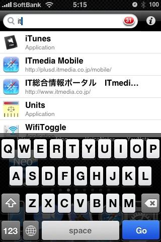 Iphonequickgold