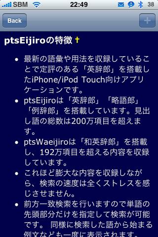 Ptseijiro