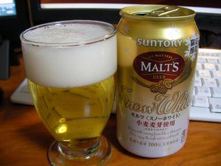 Beer081219