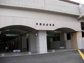 Himejistation10