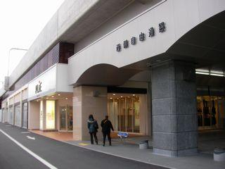 Himejistation7