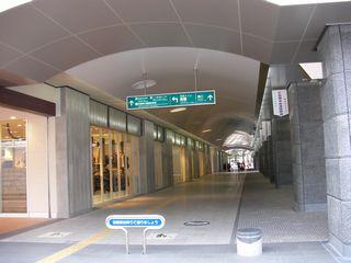Himejistation9