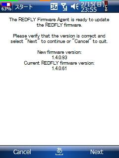 Redflyfw14093