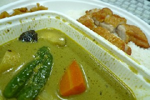 Greensoupcurry