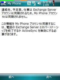 Myphone5