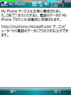 Myphone6