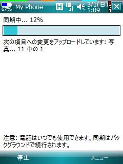 Myphone7