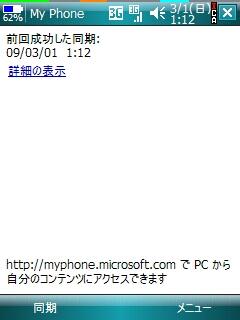 Myphone8