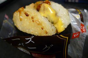 711riceburger