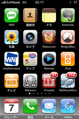 Iphonefw221
