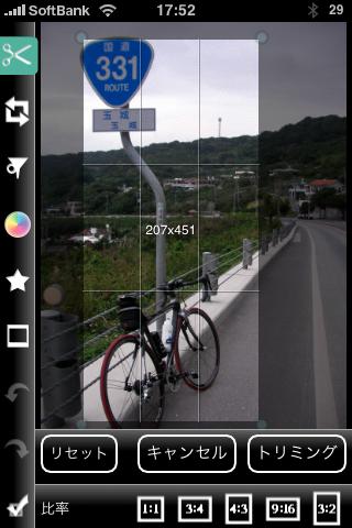 Photogene1