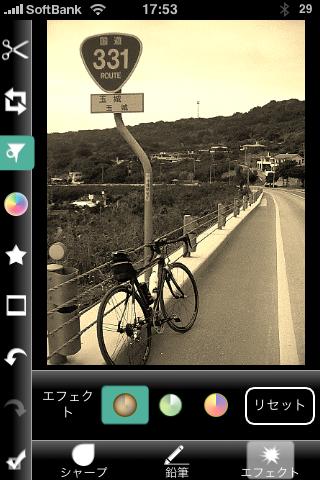 Photogene3
