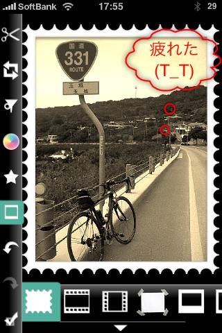Photogene5