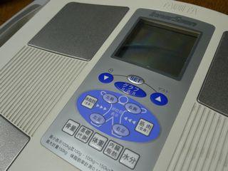Bc600