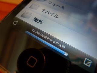 Iphonebylinecash