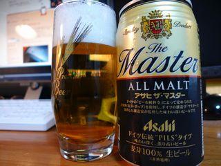 Asahithemaster