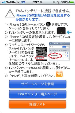 Iphone1seg2_2