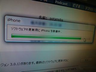 Iphoneos301