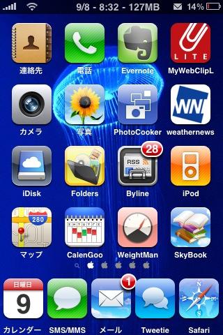 Iphone3gsjbtop