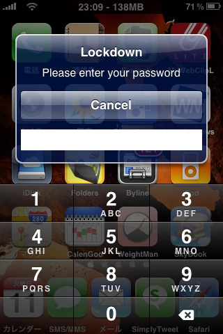 Iphone3gslockdownpass