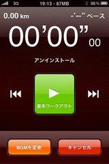 Iphonenike3