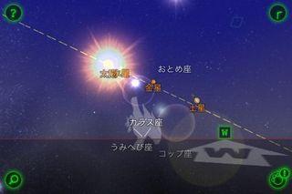 Starwalkpush