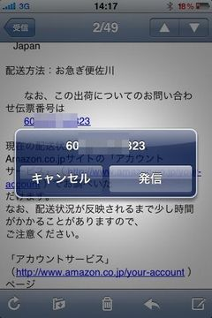 Iphonecopy1