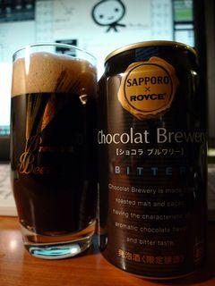 Chocolatbrewery